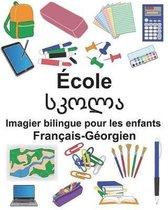 Fran ais-G orgien cole Imagier Bilingue Pour Les Enfants