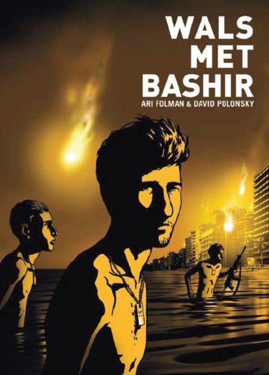 Wals Met Bashir - Ari Folman   Readingchampions.org.uk