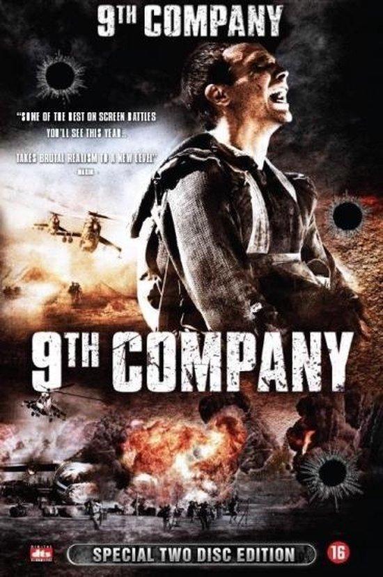 Cover van de film '9th Company'