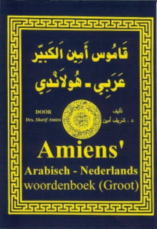 Arabisch Nederlands / woordenboek groot - Sharif Amien |