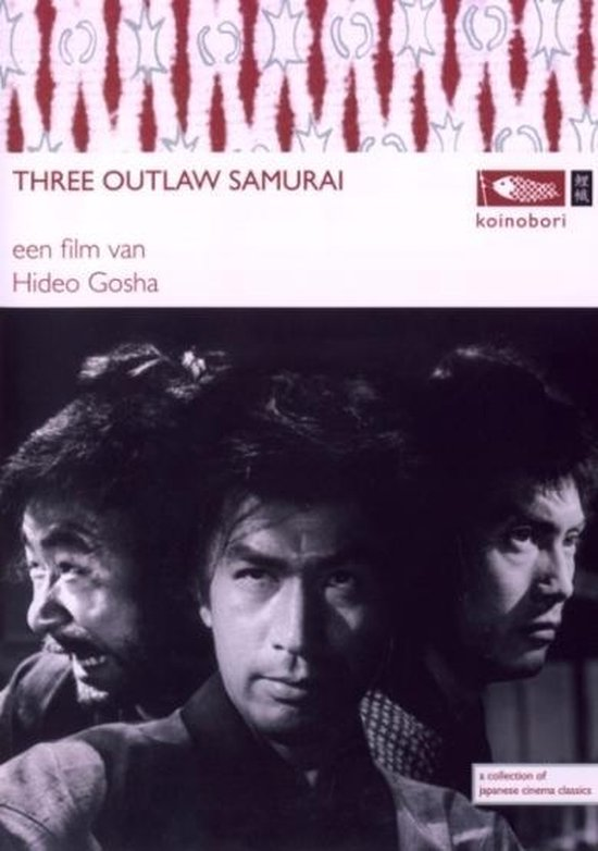 Cover van de film 'Three Outlaw Samurai'