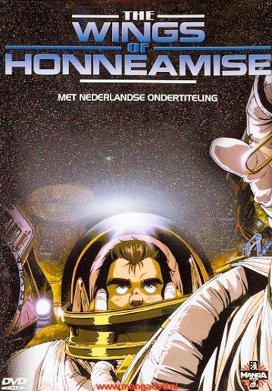 Wings Of Honneamise, The