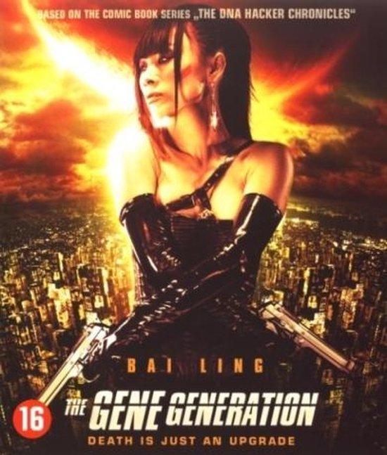 Cover van de film 'Gene Generation'