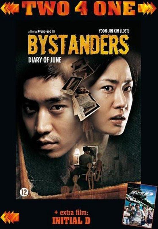 Cover van de film 'By Standers & Initial D'