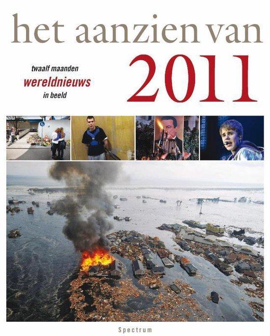 Het aanzien van 2011 - Han van Bree |