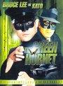 Green Hornet, The (2DVD)