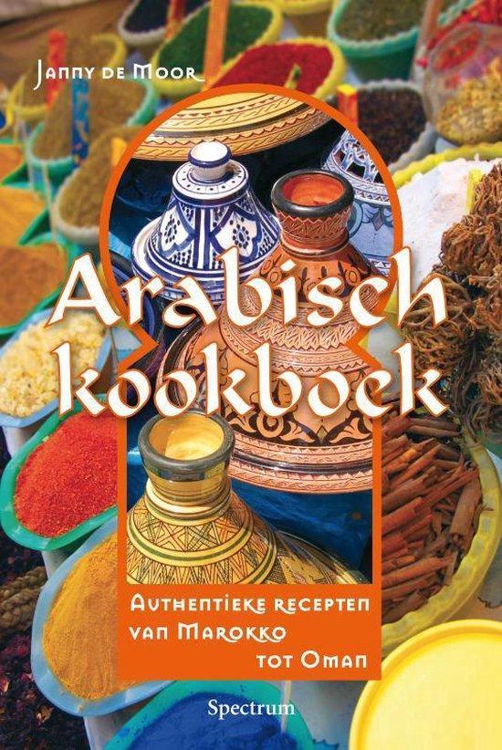 Arabisch Kookboek - Janny de Moor |