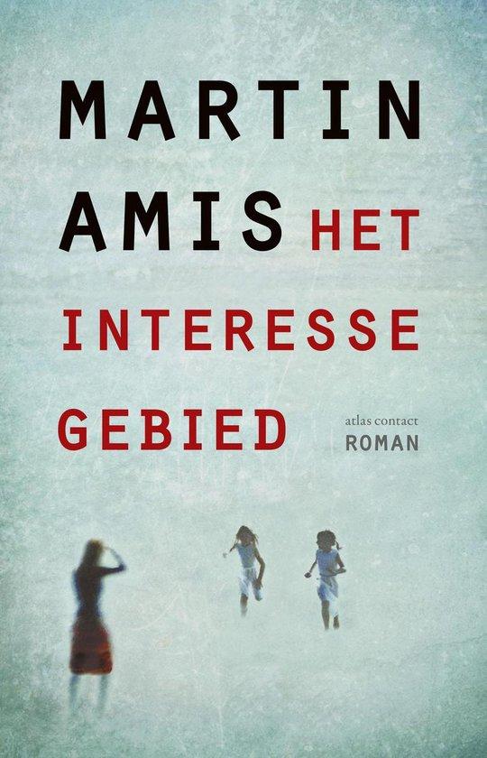Het interessegebied - Martin Amis |