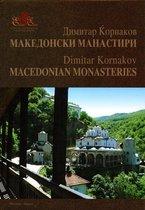 Kloosters in Macedonië