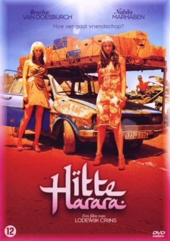 Cover van de film 'Hitte/Harara'