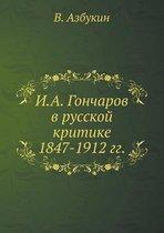 I.A. Goncharov V Russkoj Kritike 1847-1912 Gg