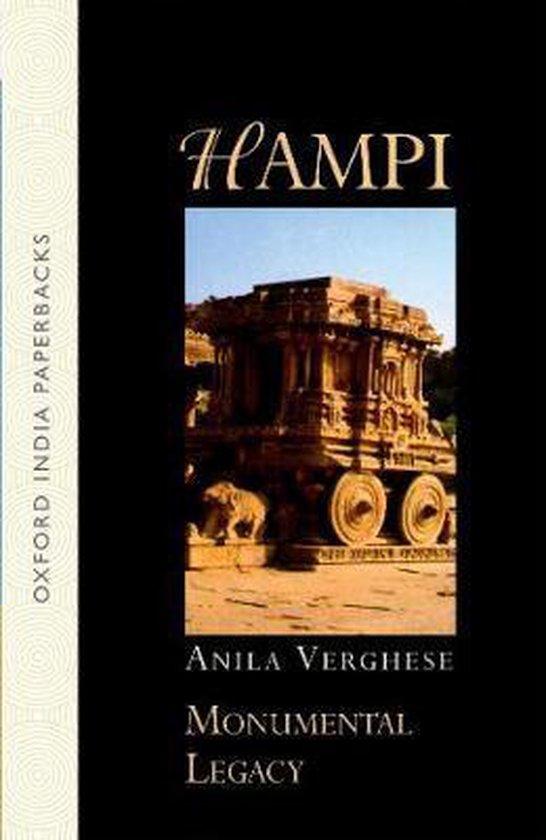 HAMPI (OIP)