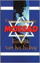 Mossad de keerzijde van het bedrog