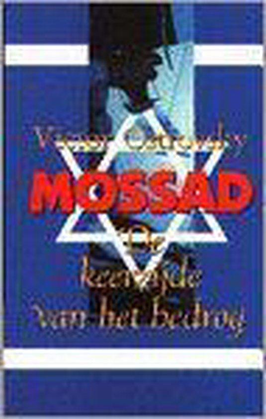 Mossad de keerzijde van het bedrog - Ostrovsky pdf epub