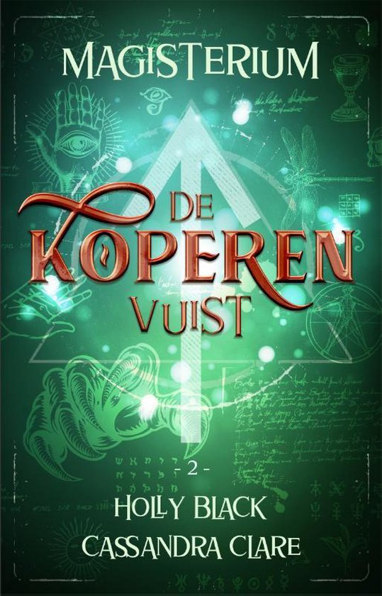 Magisterium 2 - De Koperen Vuist - Holly Black |