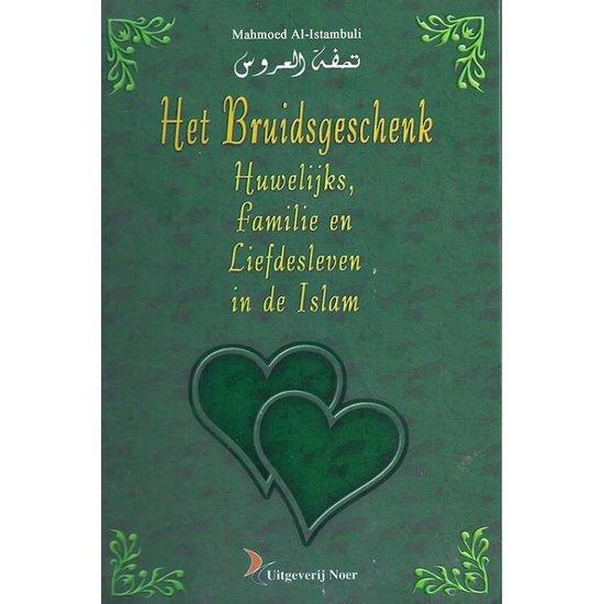 Het Bruidsgeschenk - Maḥmūd Mahdī al- Istānbūlī | Readingchampions.org.uk