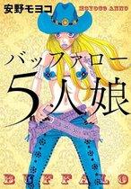 BUFFALO 5 GIRLS [Full Color] (English Edition)
