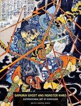 Samurai Ghost And Monster Wars