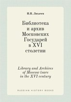 Library and Archives of Moscow Tsars in the XVI Century