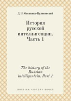 The History of the Russian Intelligentsia. Part 1