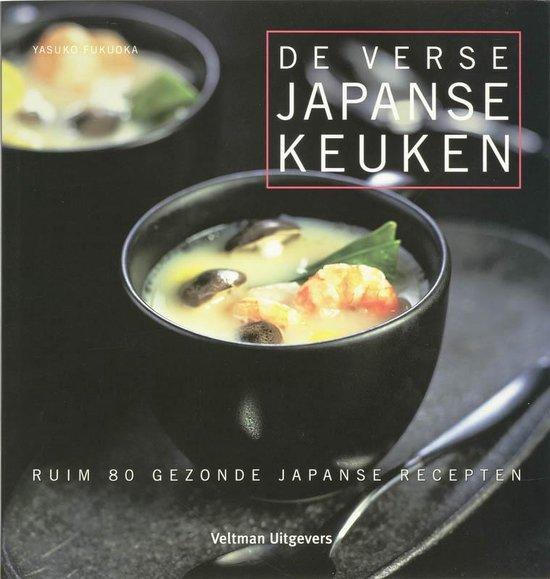 De Verse Japanse Keuken - Yasuko Fukuoka |