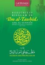 Badjuriyys Risalah in Ilm al-Tawhid