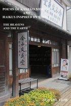 Poems of Kaneko Misuzu and Haikus Inspired by Them I: The Heavens and the Earth