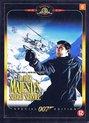 James Bond On Her Majesty's Secret Service DVD Special Edition Actie Film met: George Lazenby Taal: Engels Ondertiteling NL Nieuw!