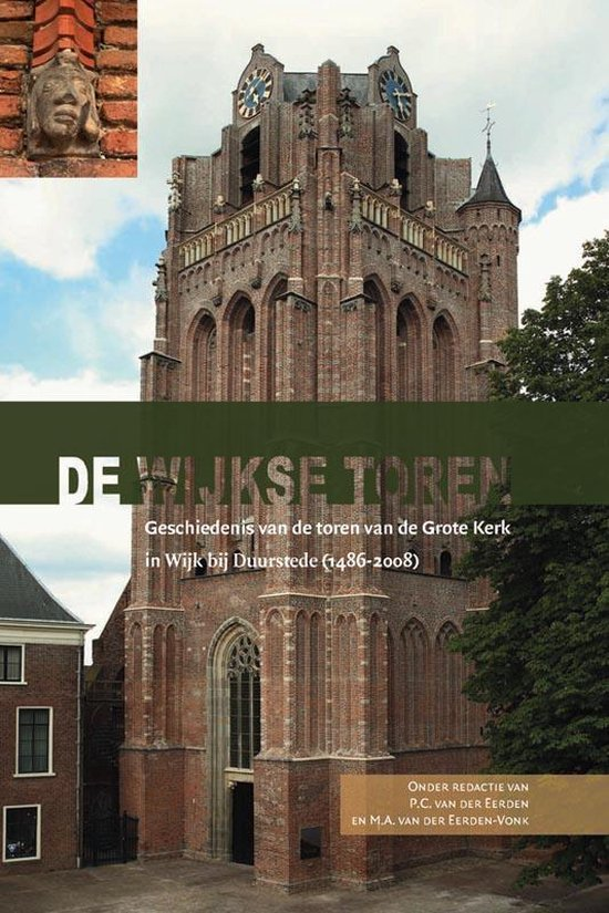 De Wijkse toren - Nvt. |