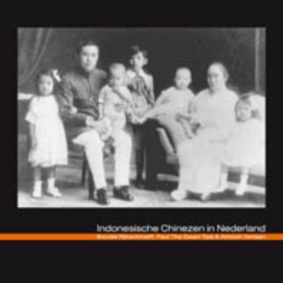 Indonesische Chinezen in Nederland - Toon Verlaan   Fthsonline.com