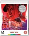 Movie - Lisa And The Devil /..