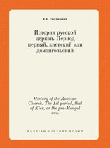 History of the Russian Church. the 1st Period, That of Kiev, or the Pre-Mongol One.