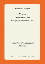 Charter of Criminal Justice