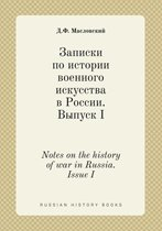 Notes on the History of War in Russia. Issue I