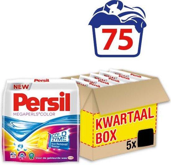Persil Megaperls Color Waspoeder - Poeder Wasmiddel - Voordeelverpakking - 5 x 15 wasbeurten