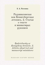 Radzivilovsky or Konigsberg Chronicle. 2. Articles about Text and Manuscript Miniatures