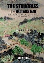 The Struggles of an Ordinary Man (China 1930-2000) (II)