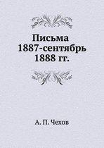 Pis'ma 1887-Sentyabr' 1888 Gg.