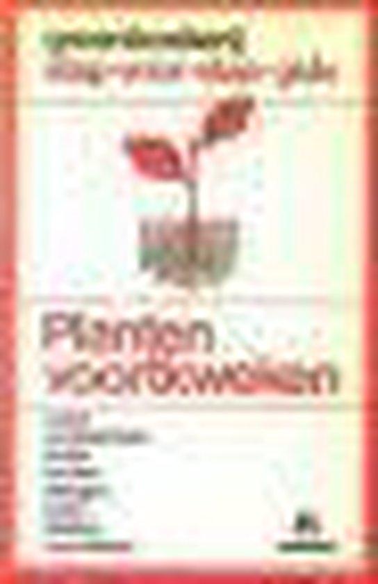Planten voortkweken - Philip Mcmillan Browse |