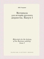 Materials for the History of the Russian Nobility. Issue I