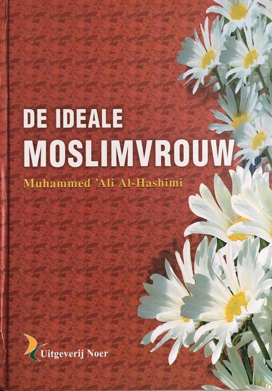 De Ideale Moslimvrouw - Muḥammad ʿAlī al- Hāšimī |