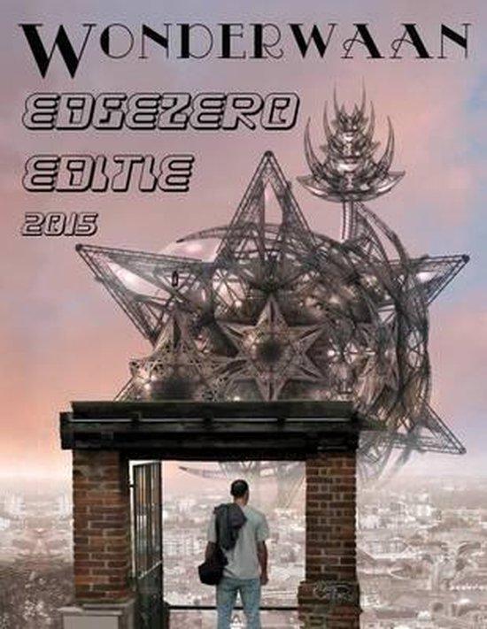 Edgezero - Mike Jansen | Fthsonline.com
