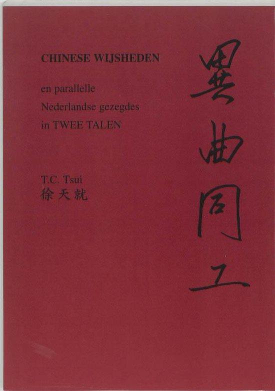 Chinese wijsheden en parallelle Nederlandse gezegdes in twee talen / druk 3 - T.C. Tsui |