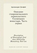 Description of Stauropegic First Class Solovetsky Monastery. Part One