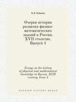 Essays on the History of Physical and Mathematical Knowledge in Russia. XVII Century. Issue 1