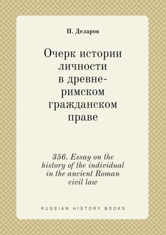 356. Essay on the History of the Individual in the Ancient Roman Civil Law