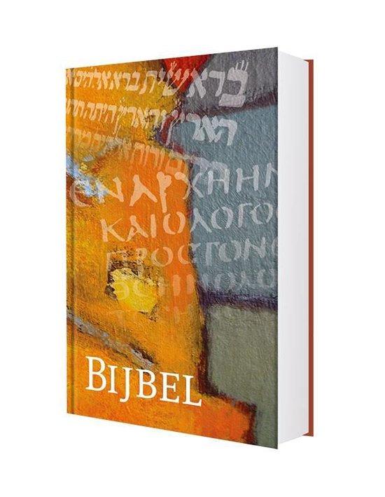 Afbeelding van Bijbel Nieuwe Bijbelvertaling - standaardeditie (blauw)
