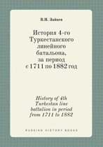 History of 4th Turkestan Line Battalion in Period from 1711 to 1882