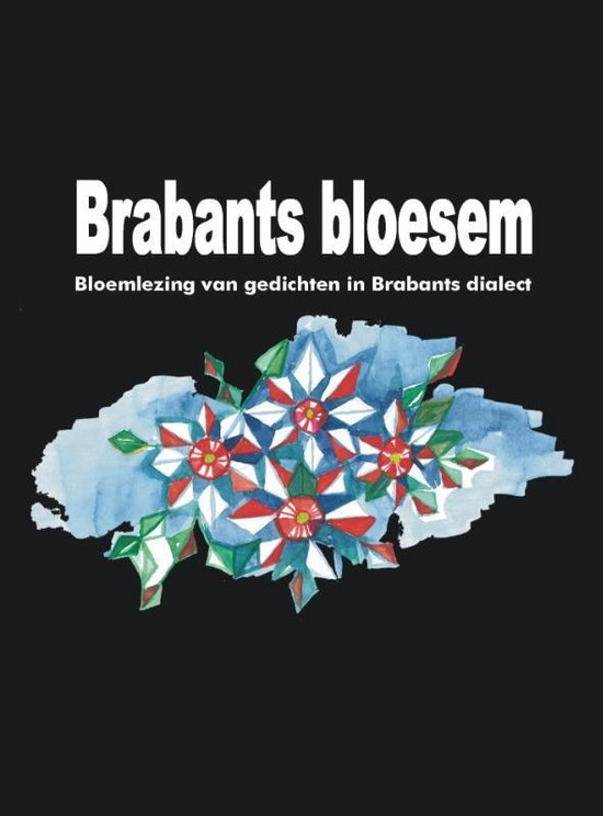 Brabants bloesem - none | Readingchampions.org.uk