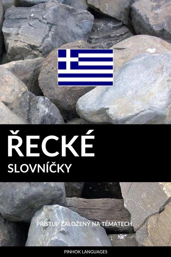 Řecké Slovníčky